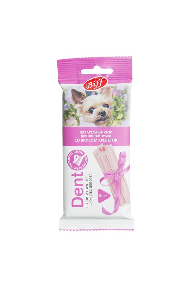 Лакомство Biff Dent для собак мелких пород, жевательный снек со вкусом креветок, 35 г, 5 шт2834Лакомство Biff Dent со вкусом креветок - это жевательный снек для собак, необходимый для снятия мягкого зубного налета, снижения уровня зубного камня и массажа для десен за счет специально разработанной формы и текстуры. Используется в качестве лакомства или поощрения для собак мелких пород всех возрастов. Рекомендуемая норма потребления составляет 10% от суточного рациона животного. Состав: рис, морепродукты, белок растительный, клетчатка, лецитин, масла и рыбий жир, дрожжевой экстракт, минеральные вещества, морская капуста, фитокомплекс экстрактов растений, натуральные ароматизаторы, натуральный краситель. Пищевая ценность в 100 г: белки - 7 г, жиры - 2,5 г, зола - 2,5 г, клетчатка - 2 г, влага - 20 г. Энергетическая ценность в 100 г: 230 ккал. Вес: 35 г.