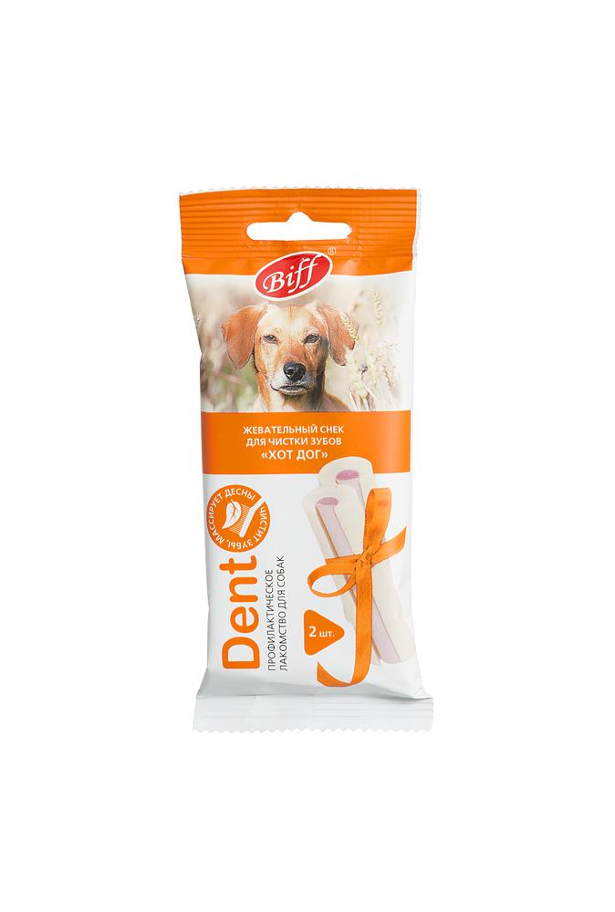 Лакомство Biff Dent для собак средних пород, жевательный снек хот-дог, 45 г, 2 шт2865Лакомство Biff Dent хот-дог - это жевательный снек для собак, необходимый для снятия мягкого зубного налета, снижения уровня зубного камня и массажа для десен за счет специально разработанной формы и текстуры. Используется в качестве лакомства или поощрения для собак средних пород всех возрастов. Рекомендуемая норма потребления составляет 10% от суточного рациона животного. Состав: рис, мясо и субпродукты (в том числе 20% говядины), сухое молоко, клетчатка, лецитин, масла и животные жиры, дрожжевой экстракт, минеральные вещества, петрушка, фитокомплекс экстрактов растений, натуральные ароматизаторы, натуральный краситель. Пищевая ценность в 100 г: белки - 7 г, жиры - 2,5 г, зола - 2,5 г, клетчатка - 2 г, влага - 20 г. Энергетическая ценность в 100 г: 230 ккал. Вес: 45 г.
