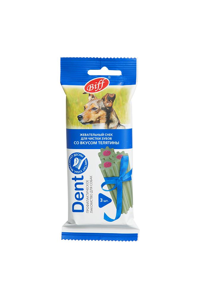 Лакомство Biff Dent для собак средних пород, жевательный снек со вкусом телятины, 75 г, 3 шт2889Лакомство Biff Dent со вкусом телятины - это жевательный снек для собак, необходимый для снятия мягкого зубного налета, снижения уровня зубного камня и массажа для десен за счет специально разработанной формы и текстуры. Используется в качестве лакомства или поощрения для собак средних пород всех возрастов. Рекомендуемая норма потребления составляет 10% от суточного рациона животного. Состав: рис, мясо и субпродукты (в том числе 20% телятины), белок растительный, клетчатка, лецитин, масла и животные жиры, дрожжевой экстракт, минеральные вещества, корень сельдерея, фитокомплекс экстрактов растений, натуральные ароматизаторы, хлорофилл. Пищевая ценность в 100 г: белки - 7 г, жиры - 2,5 г, зола - 2,5 г, клетчатка - 2 г, влага - 20 г. Энергетическая ценность в 100 г: 230 ккал. Вес: 75 г.