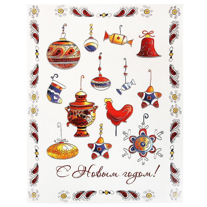 Новогоднее оконное украшение С Новым годом. 3126631266Новогоднее оконное украшение С Новым годом поможет украсить дом к предстоящим праздникам. Яркие изображения в виде елочных игрушек нанесены на прозрачную клейкую пленку. Рисунки декорированы золотистыми блестками. С помощью этих украшений вы сможете оживить интерьер по своему вкусу: наклеить их на окно, на зеркало или на дверь. Новогодние украшения всегда несут в себе волшебство и красоту праздника. Создайте в своем доме атмосферу тепла, веселья и радости, украшая его всей семьей. Коллекция декоративных украшений из серии Magic Time принесет в ваш дом ни с чем не сравнимое ощущение волшебства! Характеристики: Материал: пленка ПВХ, глиттер. Размер листа: 30 см х 38 см. Размер наибольшей наклейки: 12,5 см х 7 см. Размер наименьшей наклейки: 2,5 см х 2,5 см. Изготовитель: Тайвань. Артикул: 31266.