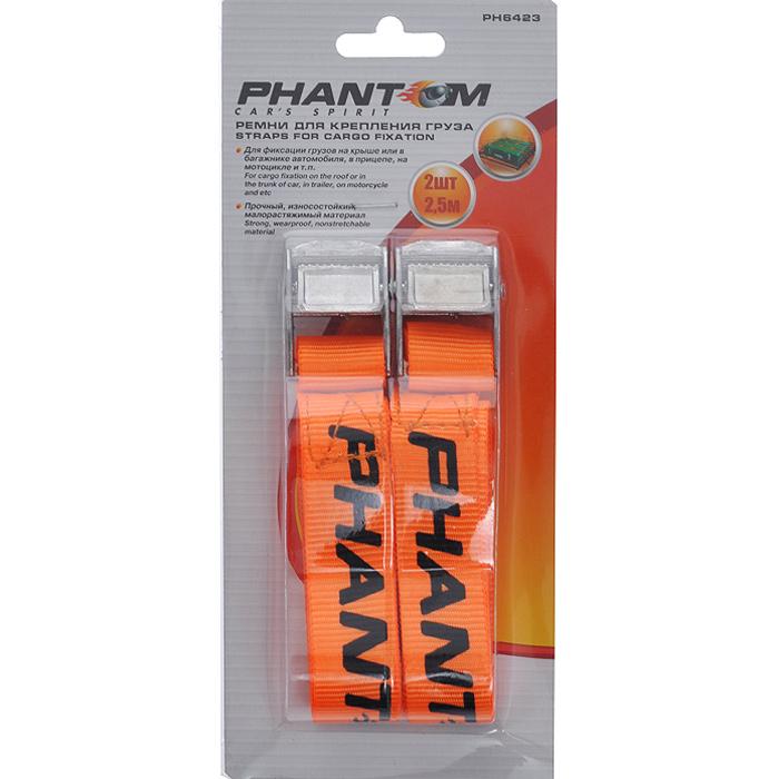 Ремень для крепления груза Phantom, 2 шт х 2,5 м6423Ремень предназначен для надежной и быстрой фиксации различных грузов на всех видах транспорта. Длина ремня легко регулируется от нескольких сантиметров до 2,5м. Фиксатор предотвращает ослабление ленты. Мягкая текстильная лента ремня не повреждает груз. Комплект содержит две стяжки. Характеристики: Материал: полиэстер, металл. Длина ремня: 2,5 м. Размер упаковки: 10 см х 22,5 см х 2,5 см. Производитель: Китай. Артикул: PH6423.