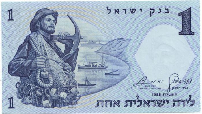 Банкнота номиналом 1 лира. Израиль. 1958 годF30 BLUEБанкнота номиналом 1 лира. Израиль. 1958 год. Размер банкноты 13,5 х 7,5 см. Материал: бумага Сохранность хорошая.