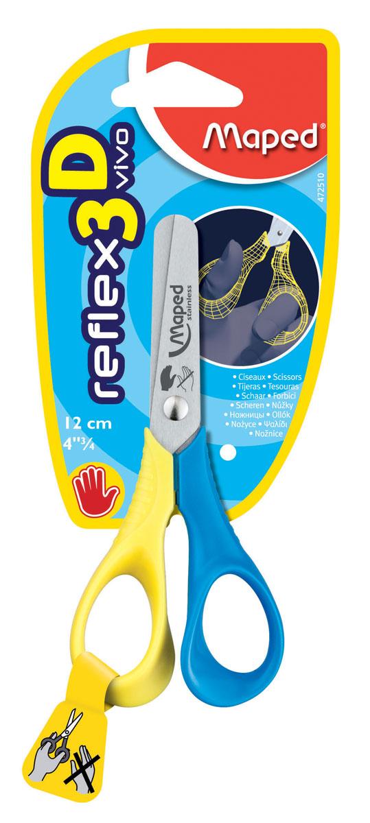 Ножницы Maped Vivo, для левшей, 12 см, цвет: желтый, синий472510Ножницы Maped Vivo полностью адаптированы специально для левшей. Идеальны для обучения детей обращению с ножницами: тупые концы, небольшой размер. Ножницы оснащены эргономичными кольцами для лучшего обхвата, лезвия изготовлены специально для детских рук. Характеристики: Материал: нержавеющая сталь, пластик. Длина ножниц: 12 см. Производитель: Китай.