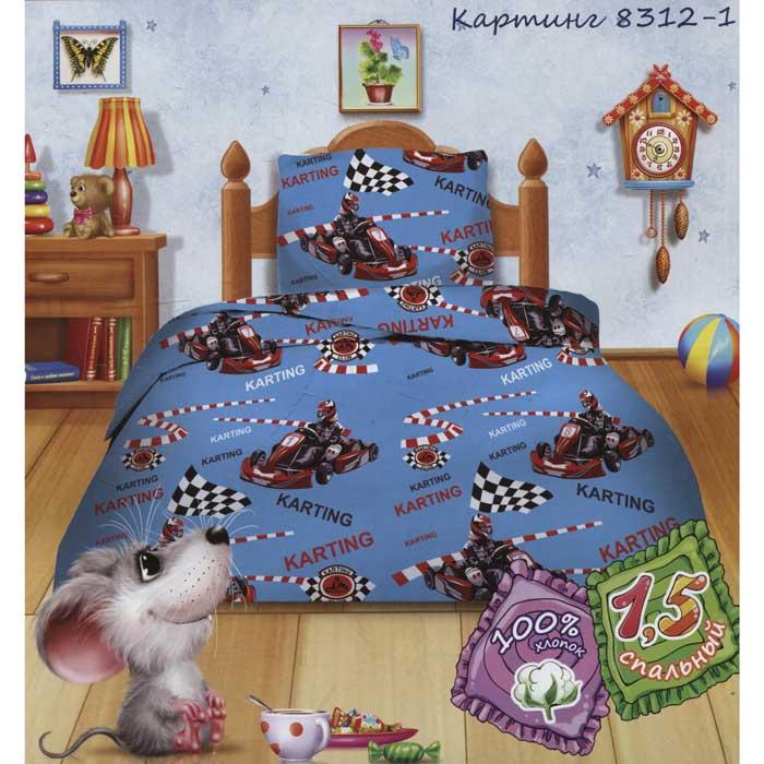 Постельное белье Кошки-мышки Картинг (1,5 спальный КПБ, бязь, наволочка 70х70)228513Постельное белье Кошки-мышки Картинг - качественное российское белье для малышей, изготовленное из нежной бязи. Оно мягкое на ощупь и гладкое. Комплект состоит из пододеяльника, простыни и наволочки. Используемые красители ткани разрешены к использованию на детском постельном белье, стойки к выцветанию и стирке. Милый и приятный рисунок этого постельного белья порадует малыша. Он с удовольствием будет спать в такой кроватке.