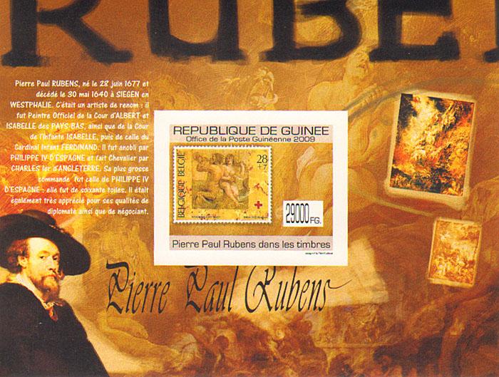 Почтовый блок без зубцов Рубенс на марках. Гвинея, 2009 годF30 BLUEПочтовый блок без зубцов Рубенс на марках. Гвинея. 2009 год. Размер марки 5 х 4 см, размер блока 14 х 10,6 см. Сохранность хорошая.