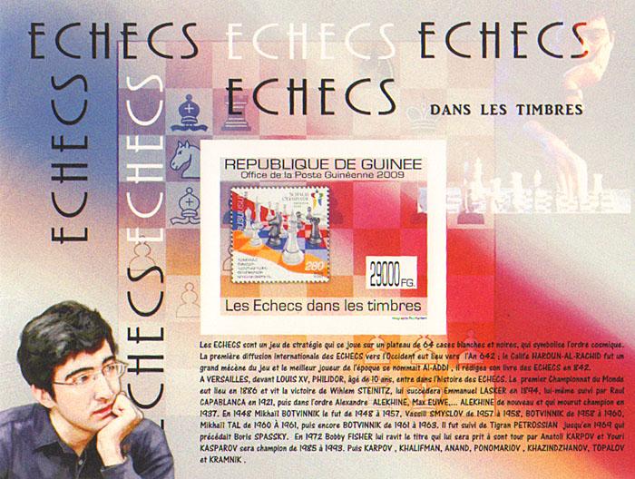 Почтовый блок без зубцов Шахматы на марках. Гвинея, 2009 годF30 BLUEПочтовый блок без зубцов Шахматы на марках. Гвинея. 2009 год. Размер марки 5 х 4 см, размер блока 14 х 10,6 см. Сохранность хорошая.