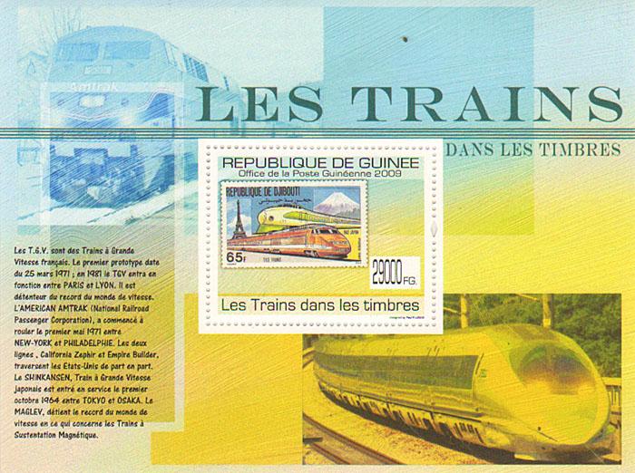 Почтовый блок Поезда на марках. Гвинея, 2009 годF30 BLUEПочтовый блок Поезда на марках. Гвинея. 2009 год. Размер марки 5 х 4 см, размер блока 14 х 10,6 см. Сохранность хорошая.