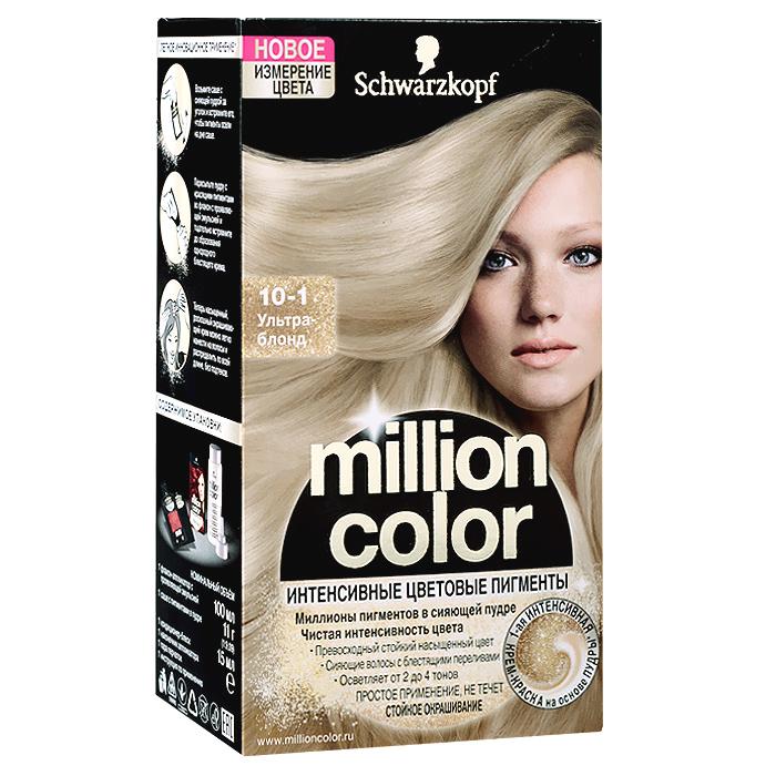 Schwarzkopf Краска для волос Million Color, 10-1. Ультра-блонд93450101Краска для волос Schwarzkopf Million Color - первая стойкая интенсивная крем-краска на основе пудры с миллионами красящих пигментов. Чистые цветовые пигменты при смешивании с проявляющей эмульсией превращаются в роскошную сияющую крем-краску. Простое смешивание и нанесение, не течет! Насладитесь невероятной интенсивностью! Превосходный насыщенный стойкий цвет. Надежное закрашивание седины. Кондиционер-блеск для интенсивного ухода и сияющего цвета с блестящими переливами. Способ применения: возьмите саше с сияющей пудрой за уголок и встряхните его, чтобы пигменты осели на дне саше. Пересыпьте пудру с красящими пигментами во флакон с проявляющей эмульсией и тщательно встряхните до образования однородного блестящего крема. Теперь насыщенный, роскошный окрашивающий крем можно легко нанести на волосы и распределить по всей длине, без подтеков.