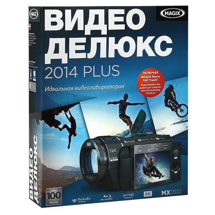 MAGIX Видео Делюкс 2014 Plus