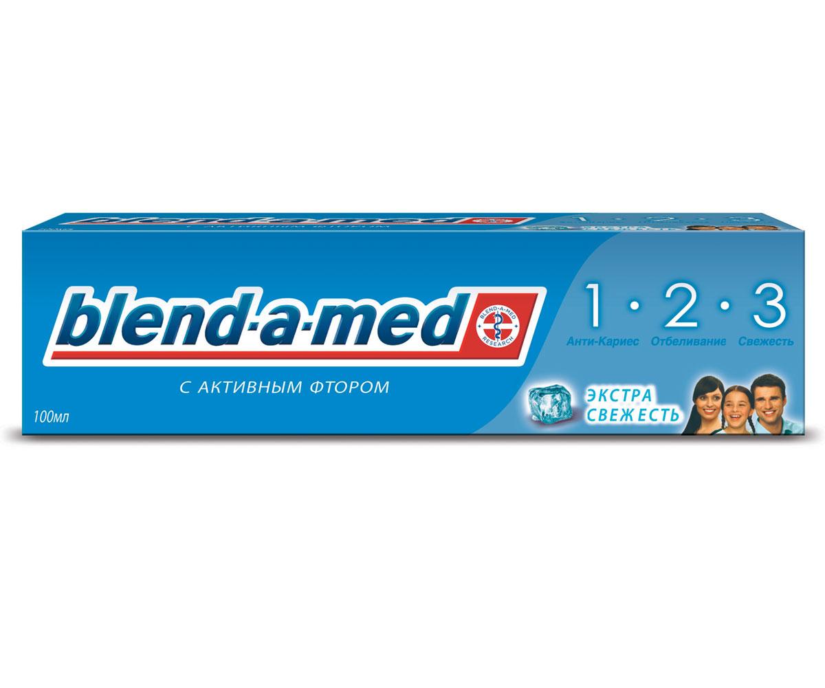 Blend-a-med Зубная паста 3 Эффект. Экстра свежесть, 100 млBM-81206435Окунитесь в море искрящейся мятной свежести, воспользовавшись зубной пастой Blend-a-med 3 Эффект. Экстра свежесть. Созданная на основе уникальной формулы, обогащенной активным фтором, паста укрепляет эмаль посредством удержания естественного кальция и предотвращает кариес, очень мягко и деликатно, не повреждая эмаль зуба, восстанавливает их естественную белизну, а также великолепно освежает дыхание. Возможны изменения в дизайне упаковки!