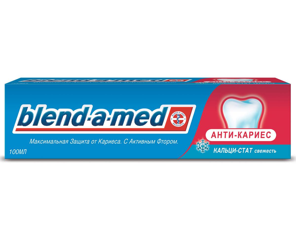 Blend-a-med Зубная паста Анти-кариес. Свежесть, 100 млBM-81345137Зубная паста Blend-a-med Анти-кариес. Свежесть - это максимальная защита от кариеса. Благодаря ее уникальной формуле с активным фтором, который способствует поступлению естественного кальция и минеральных элементов в состав зубной эмали, помогает остановить развитие кариеса на самой ранней стадии его образования.