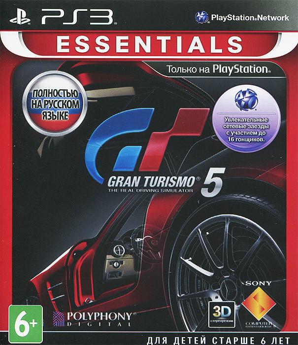 Gran Turismo 5Если Вы не мыслите свою жизнь без автомобильных соревнований, не пропускаете ни одного турнира и обожаете скорость, то Gran Turismo 5 - игра для Вас! Знаменитая серия, ставшая символом виртуальных гонок, возвращается в новом обличье. Благодаря выдающейся мощи PlayStation 3, пятый эпизод легендарного сериала поражает фотореалистичной графикой и необыкновенно правдоподобной физической моделью. Более 1000 автомобилей, более 20 трасс, обновляемая таблица рекордов, тончайшие настройки собственного болида, долгожданный вид из кабины и сетевой режим в игре Gran Turismo 5 изменят Ваше представление о виртуальных гонках. Не упустите свой шанс испытать в деле роскошные автомобили ценою в сотни тысяч долларов! Особенности игры: Автомобили всех мастей. Серия Gran Turismo всегда славилась богатым автопарком, а к пятой части машин стало еще больше. Всего на выбор представлено больше тысячи моделей! Каждая из них воссоздана в...
