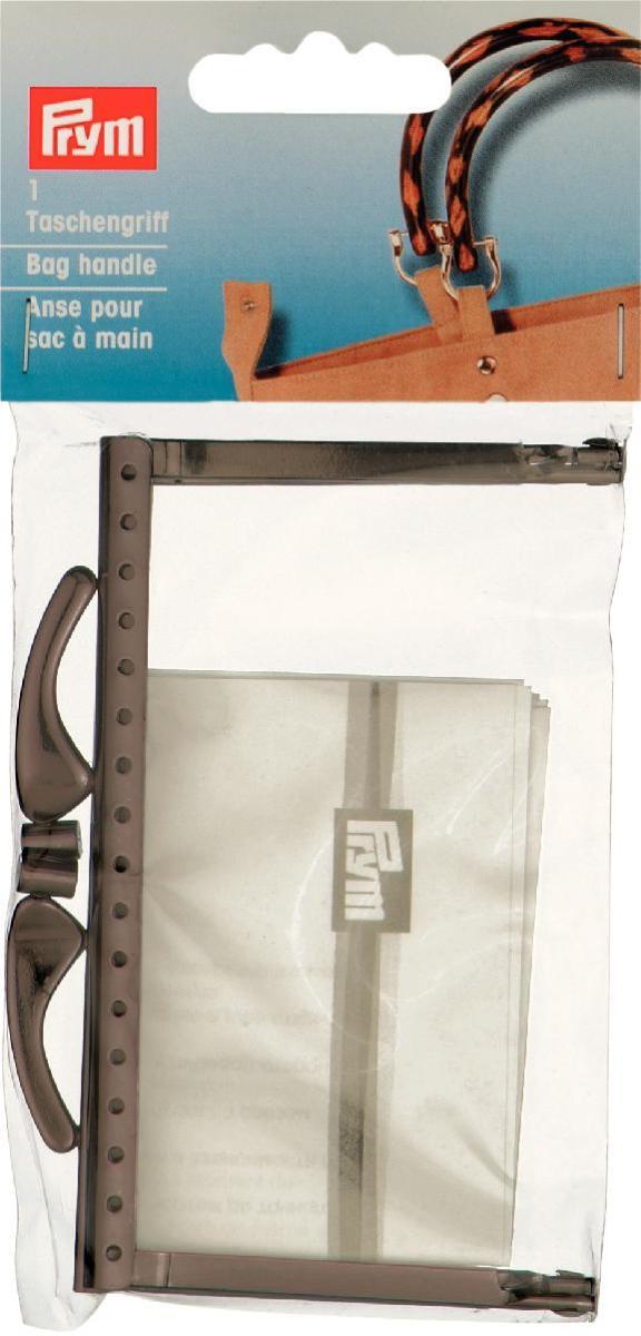 Застежка-фермуар Селена, цвет: темно-серебряный, 10 х 7,5 х 1 см615166Застежка-фермуар Селена, изготовленная из металла, прямоугольной формы предназначена для пришивания к сумке, кошельку, очечнику или косметички. Застежка оснащена креплением для дополнительных ручек. Если Вы решили сшить, связать или свалять себе сумочку, обратите внимание на этот замок, он будет прекрасным и удобным завершением Вашего шедевра. Фермуар (fermuar - франц.) является оформлением, рамкой-застежкой сумочки, сделанной своими руками. Именно фермуары придают сумочке вид настоящего функционального изделия. Фермуары - это не просто застежки, это стильный и необходимый элемент декора сумочки; это элегантное и изысканное украшение сумочек, кошельков, косметичек.