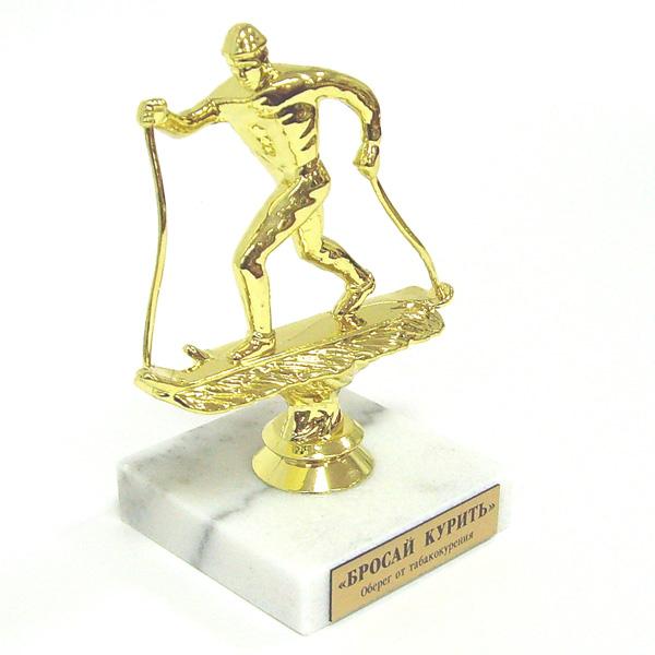 Статуэтка-мотиватор Бросай курить, цвет: золотистый. 9202992029Оригинальная статуэтка-мотиватор выполнена из пластика золотистого цвета в виде фигурки лыжника. Фигурка расположена на постаменте, изготовленном из полированного белого мрамора (искусственный камень). На нем написано Бросай курить. Оберег от курения. Такая статуэтка станет приятным сувениром и порадует получателя.
