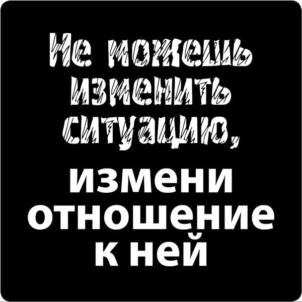 """Эврика Магнит """"Цитата великих людей №19"""". 94013"""