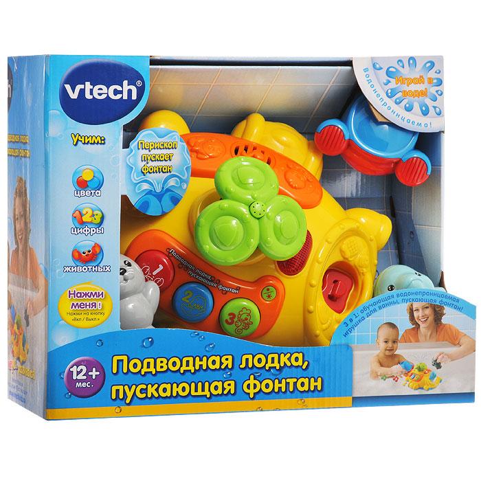 Игрушка для ванны Vtech Подводная лодка, пускающая фонтан80-113626Яркая игрушка для ванны Vtech Подводная лодка, пускающая фонтан обязательно понравится вашему ребенку и превратит купание в веселую игру! В комплект входят: игрушка в виде подводной лодки с перископом, фигурки морского котика и дельфина, а также спасательная лодка. Водонепроницаемый пластиковый корпус подводной лодки позволяет играть с ней в воде, при этом автоматически из перископа брызгает вода. Такой фонтанчик развеселит кроху и сделает процесс купания еще более увлекательным. Фигурки морских животных и спасательную лодку можно закрепить на корпусе подлодки. Если малыш нажмет на фигурку животного, то он услышит забавные звуки или веселую мелодию. На подводной лодке расположены три кнопки, при нажатии на которые ребенок познакомится с цветами, цифрами от 1 до 3 и животными. Режим вопросов поможет закрепить полученные знания. Игрушка для ванны поможет малышу развить цветовое и звуковое восприятие, мелкую моторику рук, тактильные ощущения, речь, пополнит...