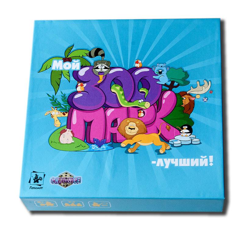 Настольная игра Мой Зоопарк – лучший!01.PB.301Настольная игра Мой Зоопарк – лучший! - веселая карточная игра для детей старше шести лет, взрослых и офисных работников. Эта игра позволит вам взять на себя роль владельца зоопарка. Каждый владелец хочет, чтобы его зоопарк был самым интересным, и само собой для этого нужно как можно больше разных животных. Именно этим и предстоит заниматься игрокам – собирать в своем зоопарке разных животных. В центре игрового стола лежит колода карт и 5 открытых карт животных. В свой ход каждый игрок может взять две карты из центра стола, либо сыграть одну карту в свой зоопарк. У каждого игрока есть 9 вольеров, в которых он может разместить животных. Проблема в том, что некоторые животные такие большие, что занимают не одну, а две или даже три карты, следовательно, для них нужно больше свободных мест в вольерах. Задача игроков разместить как можно больше разных животных. Различные места в вольерах приносят разное количество победных очков. Побеждает тот, кто грамотнее всего разместит животных...