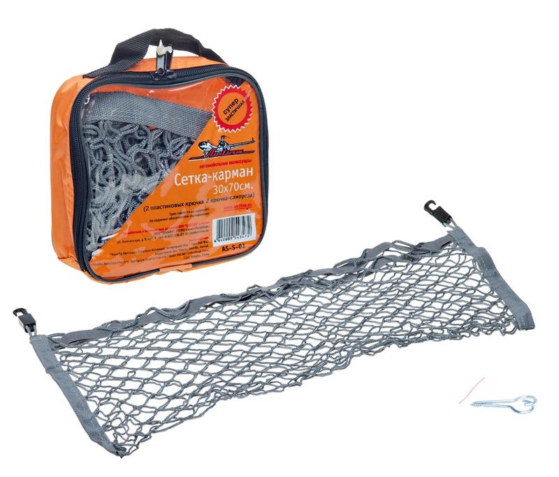 AIRLINE Сетка-карман, 30 см х 70 см, 4 крючкаAS-S-01Сетка-карман просто необходима в багажнике. Туда можно установить огнетушитель, щетки, перчатки, авто-жидкости и проч. В любой машине собирается масса подобных предметов, поэтому значительно удобнее их всех разместить в багажнике в специальной сетке Характеристики: Материал: металл, резина, текстиль, пластик. Количество крючков: 2 пластиковых, 2 крючка-самореза. Размер сетки: 30 см х 70 см. Размер упаковки: 20 см х 17 см х 5 см.