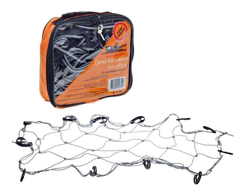 Сетка багажная Airline, 90 х 130 см, 12 крючковAS-S-08Сетка предназначена для удобной транспортировки крупногабаритных грузов. Благодаря высококачественному материалу сетка обладает высокой эластичностью, не вытягивается, не деформируется, надежно фиксирует груз. Сетка оснащена 12 пластиковыми крючками, что облегчает ее крепление. Может использоваться как в багажнике, так и для закрепления груза на крыше автомобиля. Характеристики: Материал: пластик, резина, текстиль. Количество крючков: 12 шт. Размер сетки: 90 см х 130 см. Размер упаковки: 19 см х 17 см х 5 см.
