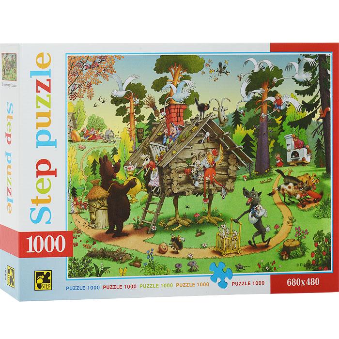 Step Puzzle-1000