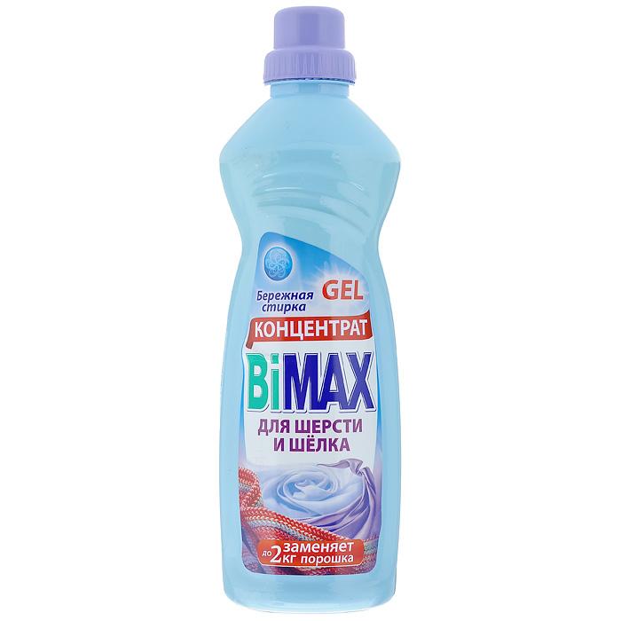 Гель-концентрат для стирки BiMax Для шерсти и шелка, 1 л570-3Гель-концентрат для стирки BiMax Для шерсти и шелка применяется для стирки изделий из шерсти, шелка и других деликатных тканей. Подходит для стирки в стиральных машинах любого типа и ручной стирки. Средство имеет пониженное пенообразование, содержит биодобавки. Не вызывает аллергии, отстирывает даже при 30°С, сохраняет цвет. Заменит до 2 кг стирального порошка.