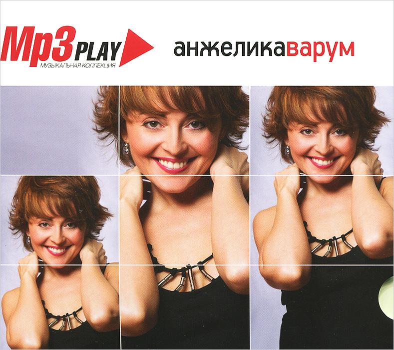 Zakazat.ru Анжелика Варум (mp3)