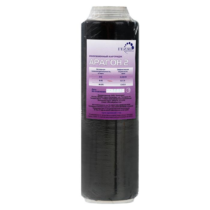 Картридж Арагон-2, для жесткой воды, 6-15 л/мин, повышеной емкости