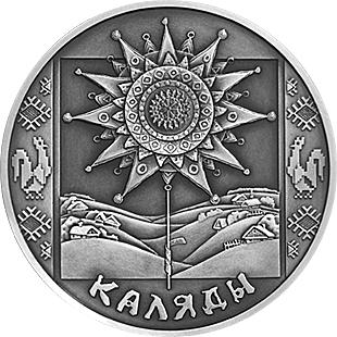 Монета номиналом 1 рубль Коляды (Святки). Медно-никелевый сплав. Беларусь, 2004 годF30 BLUEМонета номиналом 1 рубль Коляды (Святки). Медно-никелевый сплав. Беларусь, 2004 год Масса монеты: 16 г. Диаметр: 33 мм Качество: АЦ Тираж: 5000 шт. Монета оксидирована.