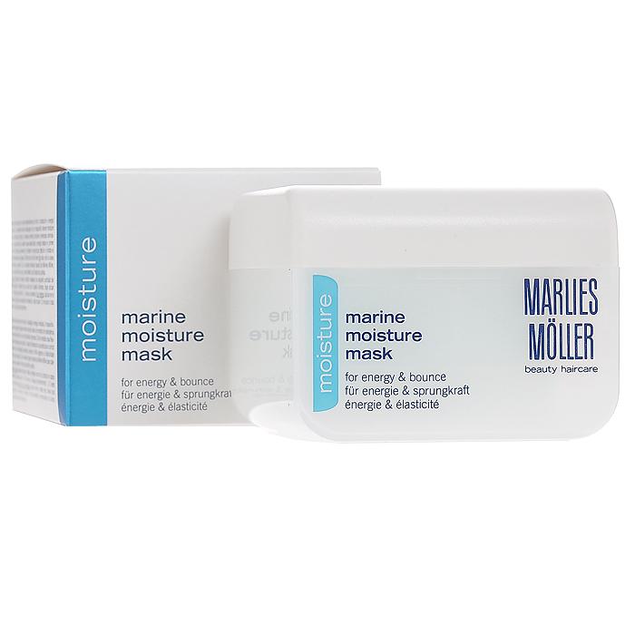 Marlies Moller Маска Moisture, увлажняющая, 125 мл21069MMsИнтенсивная маска Marlies Moller Moisture для экстра блеска, увлажнения и силы. Эта удивительно увлажняющая маска с морскими минералами богата аминокислотами, что придает вашим волосам эластичность и энергию. В то же время маска укрепляет и увлажняет волосы, не утяжеляя их. Волосы становятся мягкими, эластичными и укреплёнными от корней до кончиков.