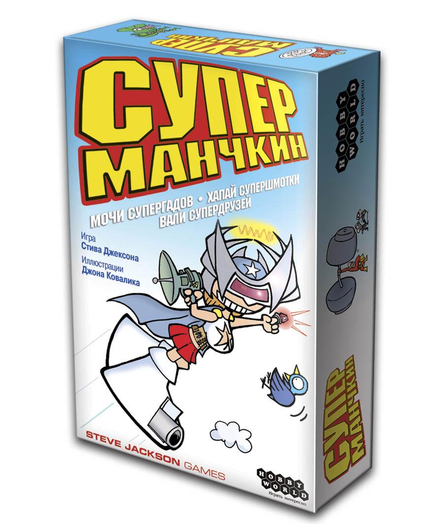 Hobby World Настольная игра Супер Манчкин (3-е издание) ( 1085 )