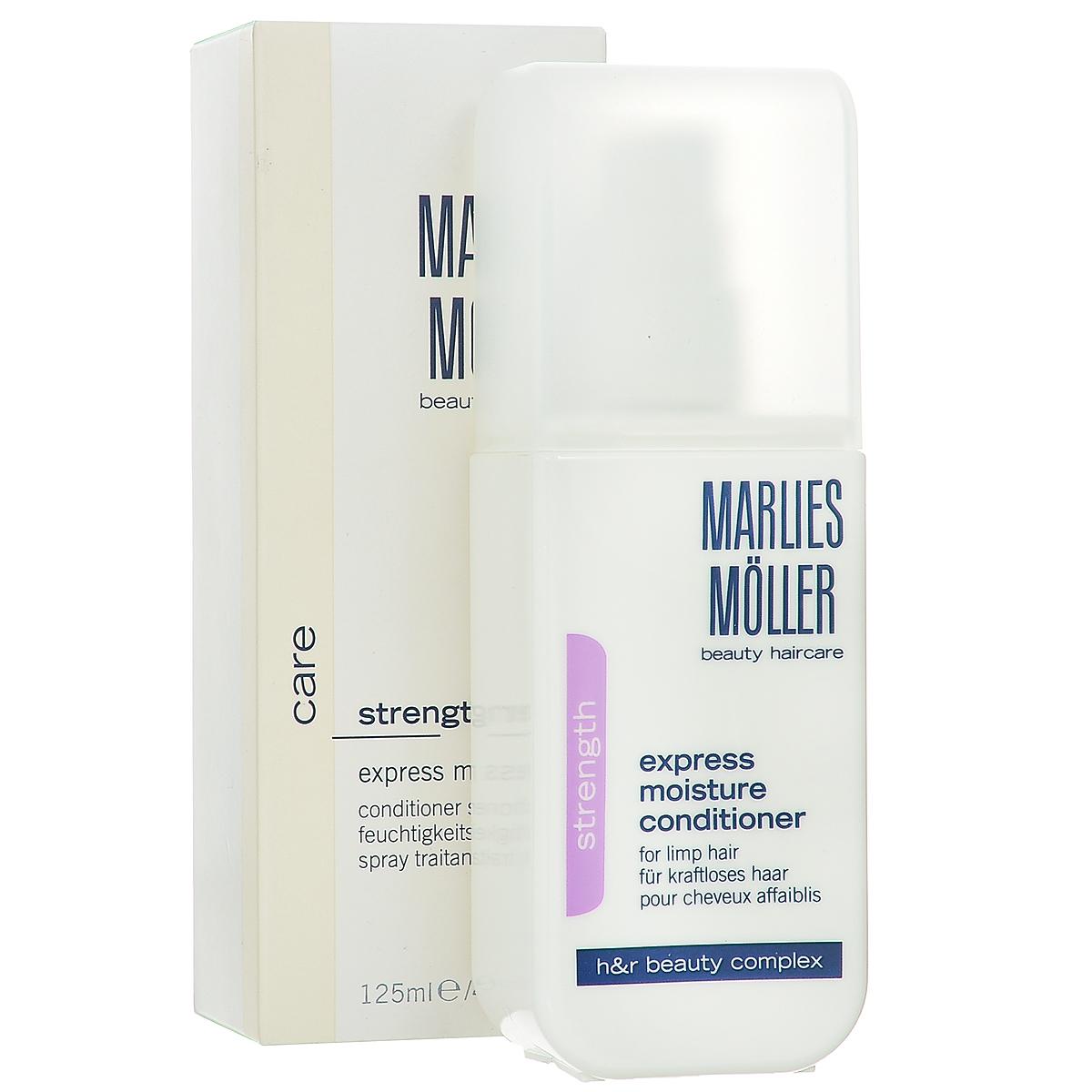 Marlies Moller Кондиционер-спрей для волос Strength, увлажняющий, 125 мл26MMsМоментальное увлажнение. Обладает антистатическим эффектом. Придает волосам силу и облегчает расчесывание. Применение : наносите спрей на сухие или подсушенные полотенцем волосы по мере необходимости. Не смывайте.