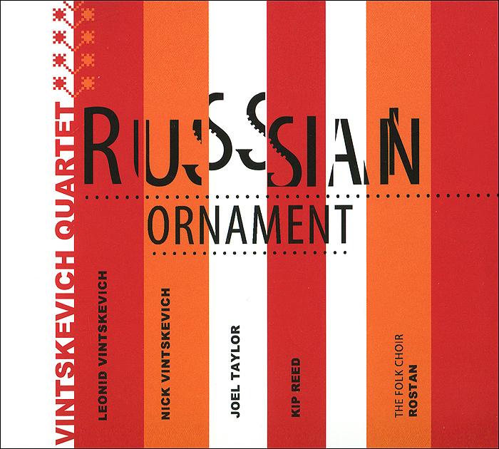 Издание содержит 12-страничный буклет с фотографиями и дополнительной информацией на русском языке.