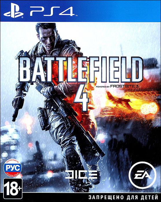 Zakazat.ru: Battlefield 4