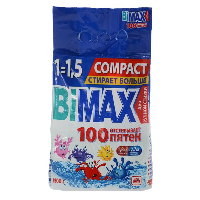 Стиральный порошок BiMax 100 пятен, 1,8 кг562-1Стиральный порошок BiMax 100 пятен предназначен для замачивания, стирки и отбеливания изделий из хлопчатобумажных, льняных, синтетических тканей, а также тканей из смешанных волокон. Не предназначен для стирки изделий из шерсти и натурального шелка. Порошок имеет пониженное пенообразование, содержит биодобавки и перекисные соли. BiMax удаляет загрязнения и более 100 видов трудновыводимых пятен, придавая вашему белью ослепительную белизну. Кроме того, порошок экономит ваши средства: 1,8 кг BiMax заменяют 2,7 кг обычного порошка. Подходит для стиральных машин любого типа и ручной стирки.