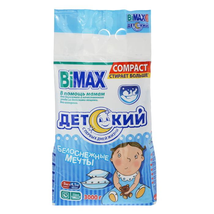 Стиральный порошок BiMax Детский. Белоснежные мечты, 3 кг542-1Стиральный порошок BiMax Детский. Белоснежные мечты предназначен для замачивания, стирки и отбеливания белья детей, в том числе новорожденных. Подходит для хлопчатобумажных, льняных, синтетических тканей, а также тканей из смешанных волокон. Не предназначен для стирки изделий из шерсти и натурального шелка. Порошок имеет пониженное пенообразование, содержит биодобавки и перекисные соли. BiMax эффективно справляется с пятнами на одежде ваших малышей, в том числе белых и светлых тканей. Не вызывает аллергии. Рекомендовано к использованию с первых дней жизни. Кроме того, порошок экономит ваши средства: 3 кг BiMax заменяют 4,5 кг обычного порошка. Подходит для стиральных машин любого типа и ручной стирки.