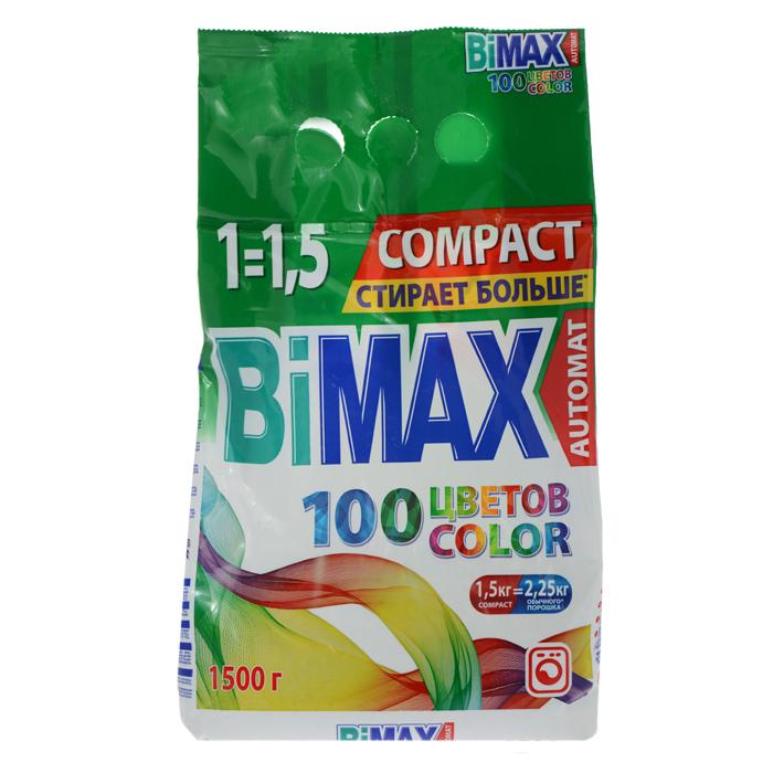Стиральный порошок BiMax Color, 1,5 кг521-1Стиральный порошок BiMax Color предназначен для замачивания и стирки изделий из цветных хлопчатобумажных, льняных, синтетических тканей, а также тканей из смешанных волокон. Не предназначен для стирки изделий из шерсти и натурального шелка. Порошок имеет пониженное пенообразование, содержит биодобавки и перекисные соли. BiMax сохраняет цвета ваших любимых вещей даже после многократных стирок. Эффективно удаляет загрязнения и трудновыводимые пятна, а также защищает структуру волокон ткани и препятствует появлению катышек. Кроме того, порошок экономит ваши средства: 1,5 кг BiMax заменяют 2,25 кг обычного порошка. Подходит для стиральных машин любого типа и ручной стирки.