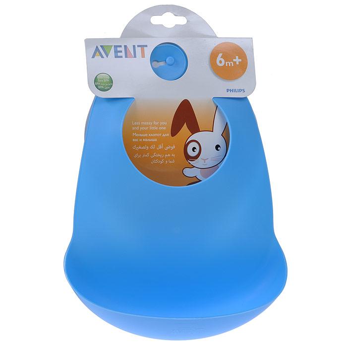 Philips Avent Нагрудник детский с карманом для крошек SCF736/00 голубой
