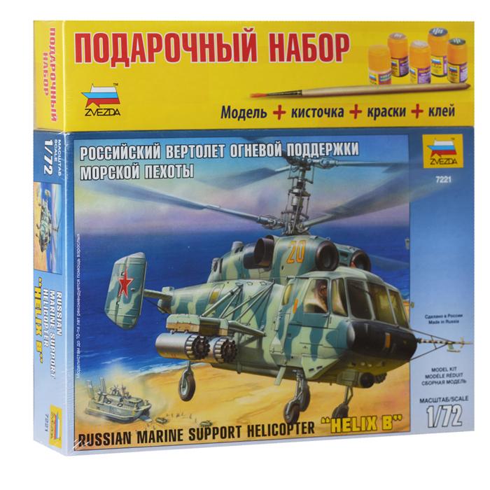 Набор для сборки и раскрашивания Вертолет Ка-297221ПС набором для сборки и раскрашивания Вертолет Ка-29 у вас появилась уникальная возможность своими руками создать уменьшенную копию советского корабельного транспортно-боевого вертолета Ка-29. Набор включает в себя элементы для сборки модели, клей, кисть и четыре акриловые краски. Краски обладают свойствами обычных нитрокрасок, разбавляются водой, не имеют запаха, а после высыхания не стираются и не смываются. В комплекте инструкция по сборке на русском языке. Вертолет Ка-29 предназначен для повышения мобильности и эффективности десантных операций, уничтожения бронированных надводных и наземных целей, высадки десанта и его огневую поддержку днем и ночью в простых и сложных погодных условиях.