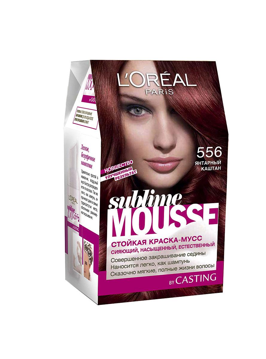 Краска для волос лореаль сублим мусс палитра цветов