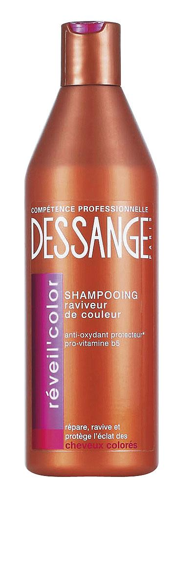 Dessange Шампунь Экстра блеск, для окрашенных волос, 250 млD0790718Шампунь Дессанж Экстра Блеск специально предназначен для окрашенных волос. В основе его формулы - провитамин В5 и витамин Е, обладающие антиоксидантным действием и надолго возрождающие сияние Вашего оттенка, и защищающие волокно волоса. День за днем волосы излучают блеск и жизненную силу!