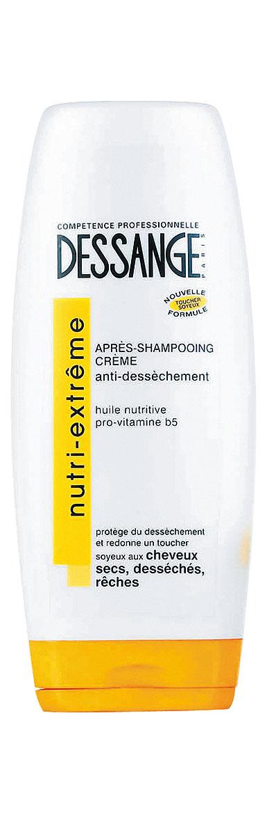 Dessange Крем-ополаскиватель Экстра питание, для сухих и истощенных волос, 200 млD0979801Крем-ополаскиватель Dessange Экстра питание дополняет действие шампуня. Он специально предназначен для ухода за сухими, истонченными, жесткими волосами. Крем бережно ухаживает за вашими волосами, придавая им пленительную мягкость, шелковистость и сияющий блеск. В его основе лежит уникальная формула, обогащенная натуральными маслами и витаминами, которые интенсивно питают и защищают ваши волосы.