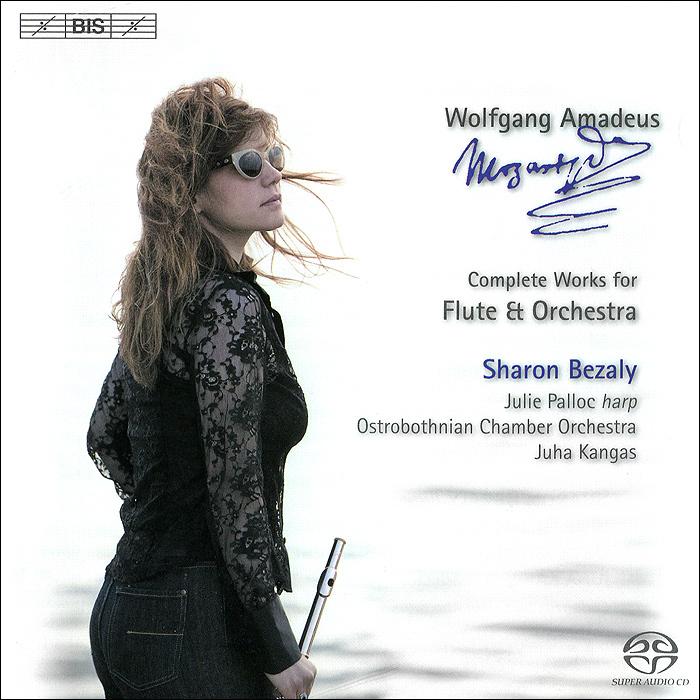 Sharon Bezaly. Mozart. Flute Concertos (SACD)