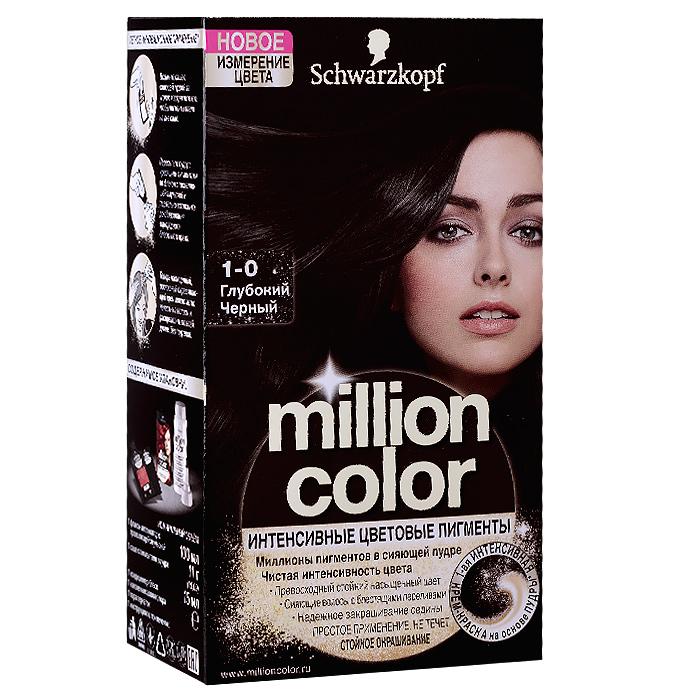 Schwarzkopf Краска для волос Million Color, 1-0. Глубокий Черный93450010Краска для волос Schwarzkopf Million Color - первая стойкая интенсивная крем-краска на основе пудры с миллионами красящих пигментов. Чистые цветовые пигменты при смешивании с проявляющей эмульсией превращаются в роскошную сияющую крем-краску. Простое смешивание и нанесение, не течет! Насладитесь невероятной интенсивностью! Превосходный насыщенный стойкий цвет. Надежное закрашивание седины. Кондиционер-блеск для интенсивного ухода и сияющего цвета с блестящими переливами. Способ применения: возьмите саше с сияющей пудрой за уголок и встряхните его, чтобы пигменты осели на дне саше. Пересыпьте пудру с красящими пигментами во флакон с проявляющей эмульсией и тщательно встряхните до образования однородного блестящего крема. Теперь насыщенный, роскошный окрашивающий крем можно легко нанести на волосы и распределить по всей длине, без подтеков.