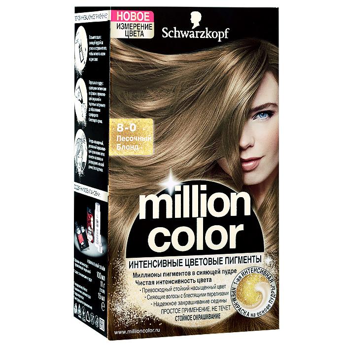 Schwarzkopf Краска для волос Million Color, 8-0. Песочный Блонд93450080Краска для волос Schwarzkopf Million Color - первая стойкая интенсивная крем-краска на основе пудры с миллионами красящих пигментов. Чистые цветовые пигменты при смешивании с проявляющей эмульсией превращаются в роскошную сияющую крем-краску. Простое смешивание и нанесение, не течет! Насладитесь невероятной интенсивностью! Превосходный насыщенный стойкий цвет. Надежное закрашивание седины. Кондиционер-блеск для интенсивного ухода и сияющего цвета с блестящими переливами. Способ применения: возьмите саше с сияющей пудрой за уголок и встряхните его, чтобы пигменты осели на дне саше. Пересыпьте пудру с красящими пигментами во флакон с проявляющей эмульсией и тщательно встряхните до образования однородного блестящего крема. Теперь насыщенный, роскошный окрашивающий крем можно легко нанести на волосы и распределить по всей длине, без подтеков.