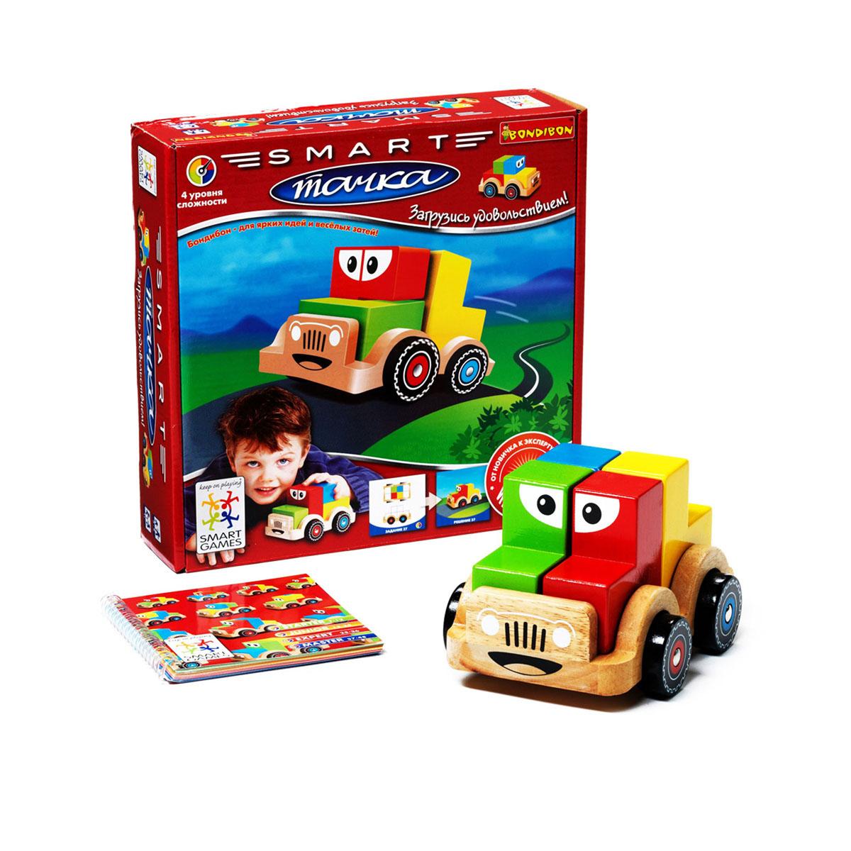 Логическая игра Bondibon Smartgames Smart ТачкаВВ0849Увлекательная игра для самых юных автомобильных конструкторов. Забавный маленький автомобиль можно собирать и разбирать сколько угодно раз десятками различных способов. Ведь это не только обычная машинка, но и логическая головоломка. Сможет ли малыш сложить все детали кузова так же, как в картинке-задании? При этом на Smart Тачка можно перевозить конфеты, игрушки и разные полезные вещи. Ученые считают, что ребенок раннего возраста все мыслительные задачи решает руками. Лучший способ помочь ребенку развить моторику рук, мышление, память, фантазию, а также приобрести множество других полезных навыков – это детский конструктор. Наш вариант безопасного деревянного конструктора без мелких деталей - для малышей от трех лет. В комплект игры входят: книга с 48 заданиями и ответами, деревянный корпус машины, 4 цветных деревянных кубика. Характеристики: Размер корпуса машинки: 11 см х 16,5 см х 5 см. Размер кубика: 7 см х 7 см х 3,5 см. Размер упаковки: 24,5...