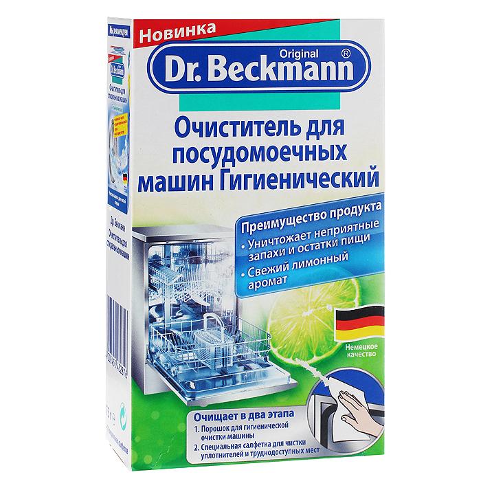 Очиститель для посудомоечных машин Dr. Beckmann, гигиенический, 75 г43282Очиститель для посудомоечных машин Dr. Beckmann уничтожает неприятные запахи и остатки пищи, придает свежий лимонный аромат. Очищает в 2 этапа: - порошок для гигиенической очистки машины; - специальная салфетка для чистки уплотнителей и труднодоступных мест. После каждого цикла мойки грязь и остатки пищи могут остаться на стыках, швах и других частях посудомоечной машины. Со временем эти остатка могут привести к неприятному запаху и к неисправности машины. Влажность внутри машины может привести к развитию микроорганизмов. Гигиенический очиститель для посудомоечных машин Dr. Beckmann предотвращает этот процесс. Резиновые прокладки и стыки очищаются специальной салфеткой. Очиститель эффективно очищает машину, особенно труднодоступные части, такие как фильтр, слив, помпа и распылитель, уничтожая запах. Только безупречно чистая машина гарантирует чистоту вашей посуды. Характеристики: Состав порошка: 15-30% кислородный отбеливатель,...