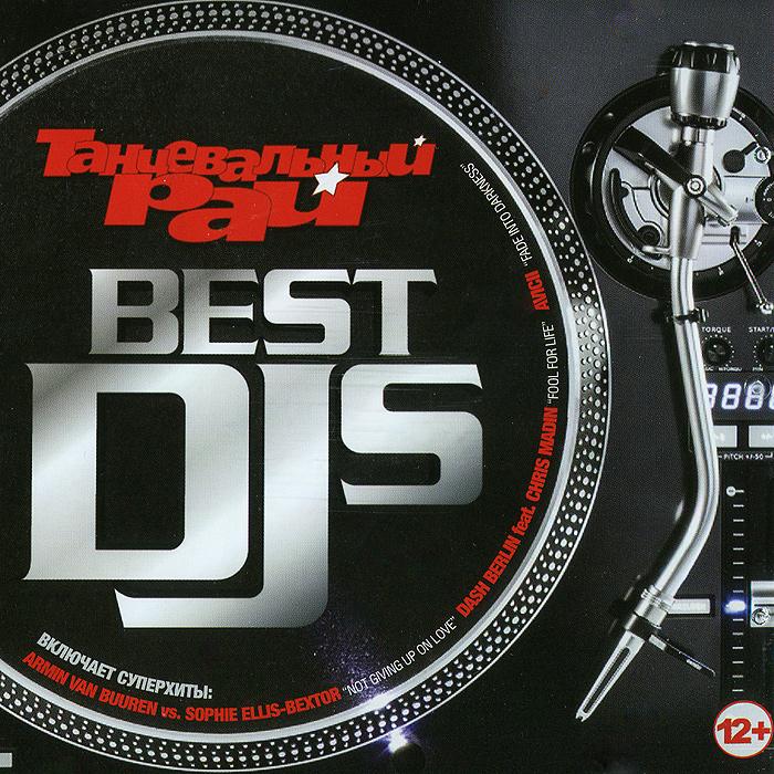 Танцевальный рай. Best DJs 2013 Audio CD