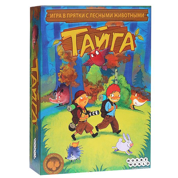 Hobby World Настольная игра Тайга1138Лисичка, заяц, кабан, сова и ежик прячутся в лесу. Отыскать их непросто. Таежный зверь хитрый, заметает следы. Найдешь одного - остальные спрячутся. Лишь самые бдительные увидят всю звериную семейку. Настольная игра Тайга позволит вам весело и интересно провести время в кругу семьи и друзей. Это веселая игра в прятки c лесными животными, развивающая память и внимательность. Необходимо переворачивать деревянные диски, стремясь найти всех четырех зверьков семейки животного, изображенного на карточке. Игра завершается, когда все карточки будут использованы. Каждый жетон и карточка приносят игроку одно очко. Побеждает игрок, набравший больше всего очков. Комплект игры включает 10 круглых деревянных дисков с силуэтами животных на обеих сторонах, 10 карточек с животными, 40 круглых деревянных жетонов и правила игры на русском языке.