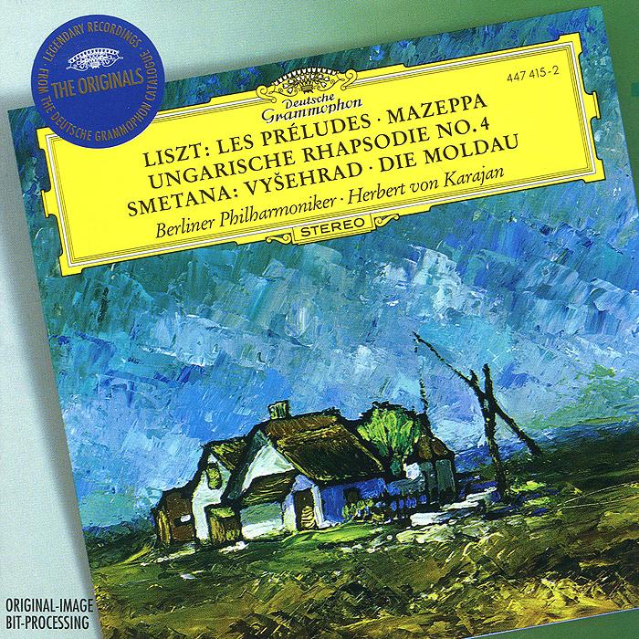 Издание содержит 14-страничный буклет с дополнительной информацией на английском, немецком и французском языках.