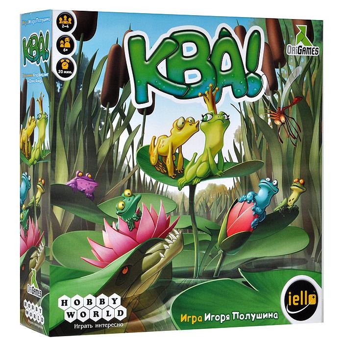 Hobby World Настольная игра Ква!1081Настольная игра Ква! позволит вашему ребенку весело провести время в кругу друзей или семьи. Игроки помогают лягушкам исследовать небольшой пруд и завоевывать его территорию. Цель игры - прогнать из пруда всех лягушек-царевен соперников, сохранив собственную царевну. В ходе игры участник выбирает одну из своих лягушек и перемешает ее на любой соседний квадрат. Если он лежит лицевой стороной вниз, переверните его и примените соответствующий эффект. Кувшинки нужны, чтобы перемещаться на большие расстояния, комары - чтобы двигать сразу несколько лягушек, а камыши - чтобы отдыхать. Но берегитесь: коварные щуки представляют серьезную опасность. Игра заканчивается, когда в пруду остается одна царевна. Ее владелец становится победителем. В комплект игры входят: 64 квадрата пруда, 4 фигурки лягушек-царевен, 24 фигурки лягушек-подданных, 24 жетона лягухов и правила игры на русском языке.